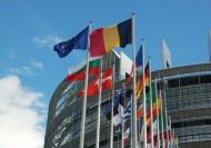 Unia Europejska nie ma wspólnego prawa pod względem ruchu drogowego - przepisy w krajach różnią się od siebie.
